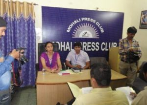 deep ayurveda press conference
