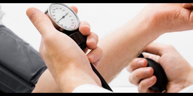 Low Blood Pressure Home Remedies